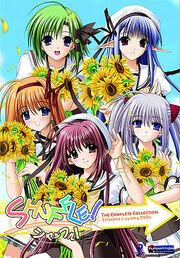 Shuffle! DVD Cover
