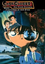 Case Closed Captured in Her Eyes DVD Cover
