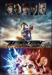Tekken Blood Vengeance DVD Cover