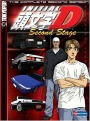 Initial D Second Stage DVD Cover