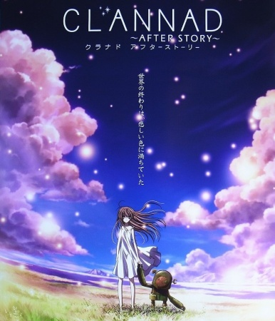 File:Clannad after story cover.jpg
