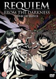 Requiem from the darkness dvd cover