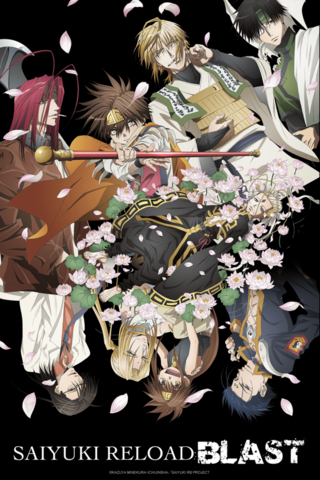 File:Saiyuki Reload Blast Cover.png