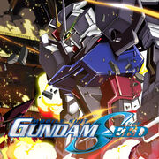 Mobile Suit Gundam SEED 2004