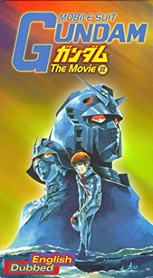 Mobile Suit Gundam The Movie II Soldiers of Sorrow 1999 VHS Cover