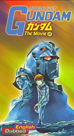 File:Mobile Suit Gundam The Movie II Soldiers of Sorrow 1999 VHS Cover.png