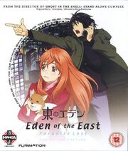Eden of the East Paradise Lost DVD Cover