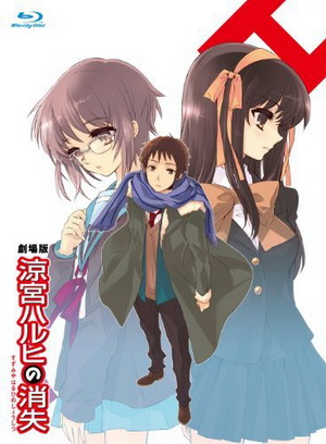 File:The Disappearance of Haruhi Suzumiya Cover.jpg
