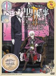 Black Butler II OVA DVD Cover