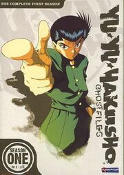 YuYu Hakusho Ghost Files DVD Cover