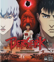 Berserk The Golden Age Arc II The Battle for Doldrey 2012 DVD Cover