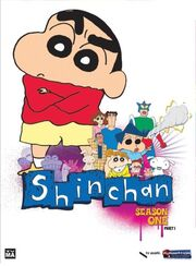Shin-chan 1992 DVD Cover