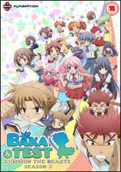Baka and Test Summon the Beasts 2 DVD Cover