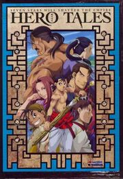 Hero Tales 2007 DVD Cover