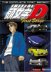 Initial D First Stage DVD Cover