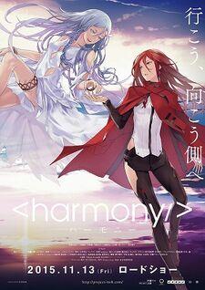 Harmony (2015 film) poster