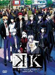 K 2012 DVD Cover
