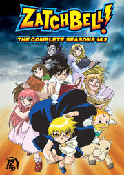 Zatch Bell 2003 DVD Cover