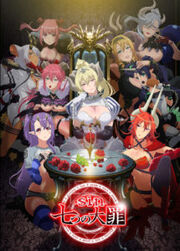 Seven Mortal Sins Key Visual