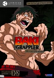 Baki the Grappler 2001 DVD Cover