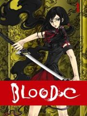 Blood-C DVD Cover