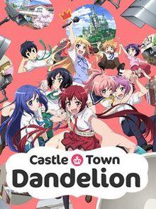 Castle Town Dandelion Cover