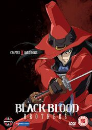Black Blood Brothers DVD Cover