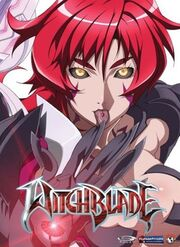 Witchblade 2006 DVD Cover
