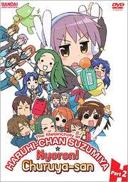 The Melancholy of Haruhi-chan Suzumiya Nyoron Churuya-san DVD Cover