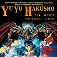Yuyu Hakusho The Movie Poltergeist Report Anime Voice Over Wiki Fandom