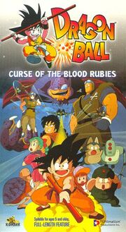 Dragon Ball Curse of the Blood Rubies DVD Cover