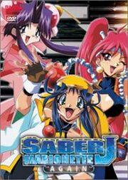 Saber Marionette J Again DVD Cover