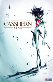 Casshern Sins DVD Cover