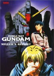 Mobile-suit-gundam-08th-ms-team-millers-report-dvd-cover-art