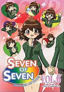 Seven of Seven 2004 DVD Cover