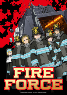 Fire-force-key-art