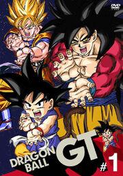 Dragon Ball GT 1996 DVD Cover