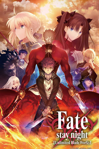 File:Fate stay night Unlimited Blade Works Cover.jpg