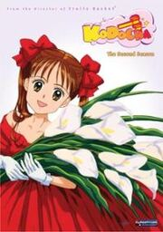 Kodocha Season 2 DVD Cover