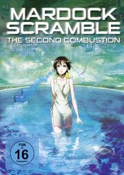 Mardock Scramble The Second Combustion DVD Cover