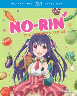 No-Rin