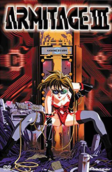 Armitage III 1995 DVD Cover