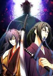 Hakuouki Dawn of the Shinsengumi Cover Art