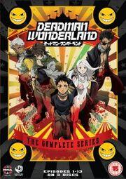 Deadman Wonderland DVD Cover