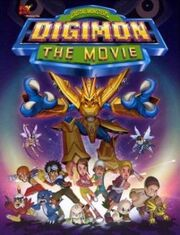 Digimon The Movie DVD Cover