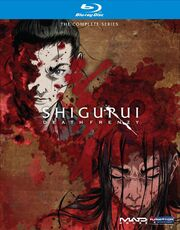 Shigurui Death Frenzy Blu-Ray Cover