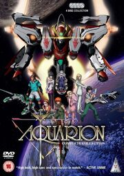 Aquarion 2005 DVD Cover