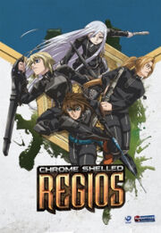 Chrome Shelled Regios 2009 DVD Cover