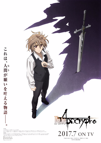 File:Fate Apocrypha 2017 Poster.png