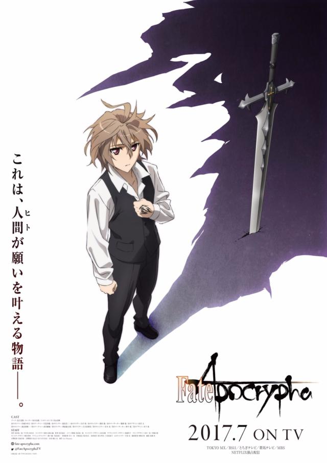 Fate/Apocrypha | Anime Voice-Over Wiki | FANDOM powered by Wikia